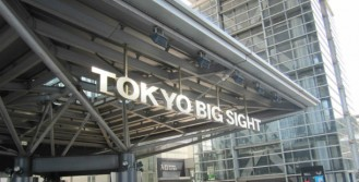 interior-lifestyle-tokyo-highlights